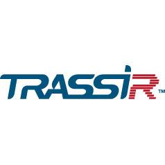 Мощное решение TRASSIR