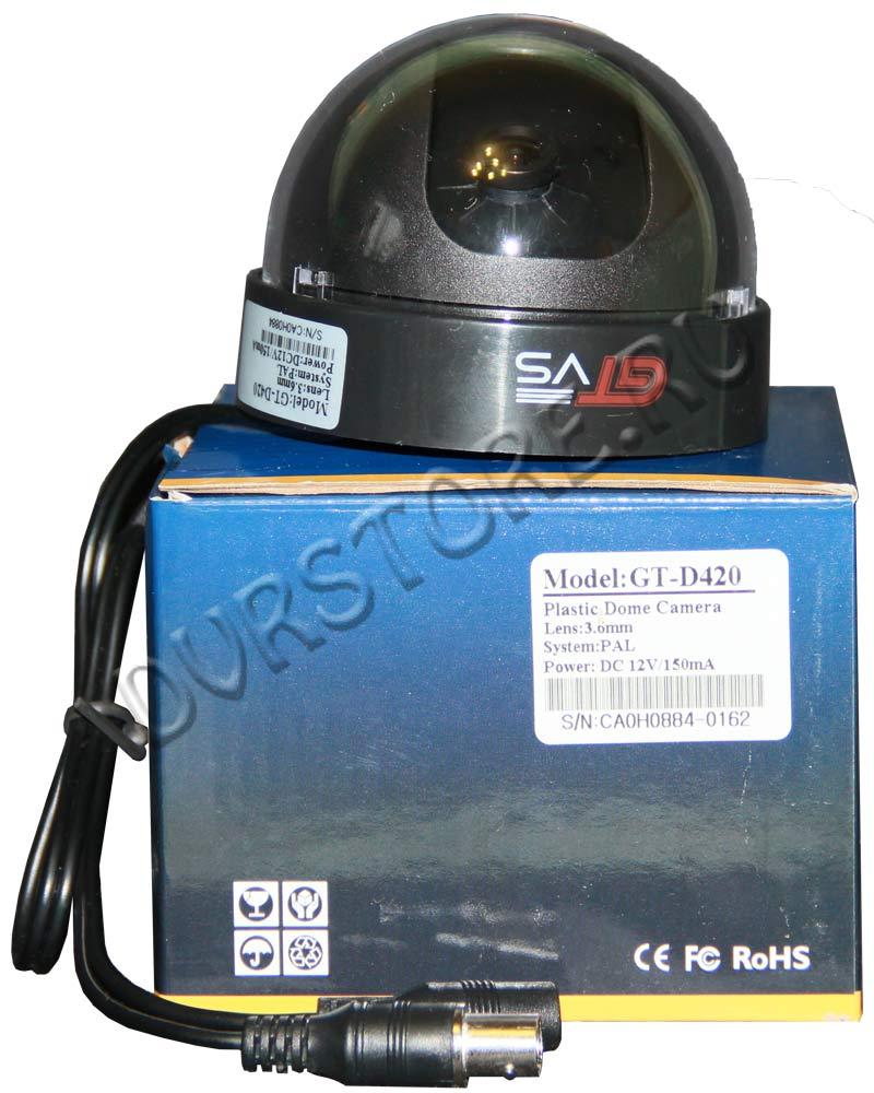 Цветная камера видеонаблюдения GT-D420